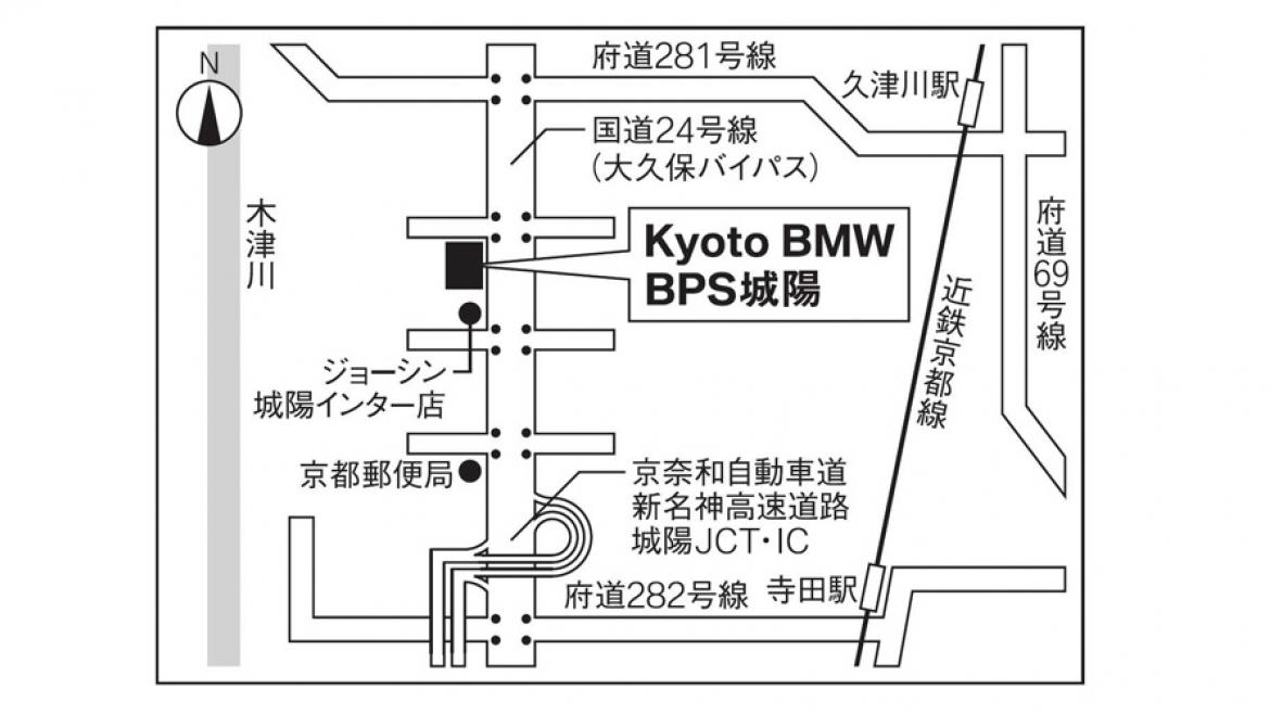 BMW Premium Selection 城陽